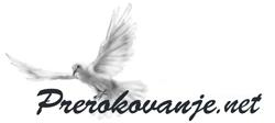 Prerokovanje Logo
