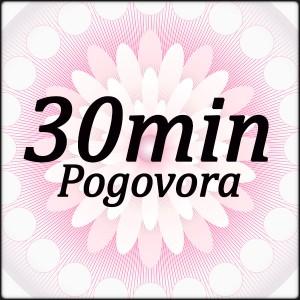 30-min